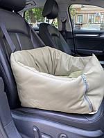 Автогамак і автокрісло для перевезення собак в машині розмір 40*40 см фісташка еко шкіра, фото 2