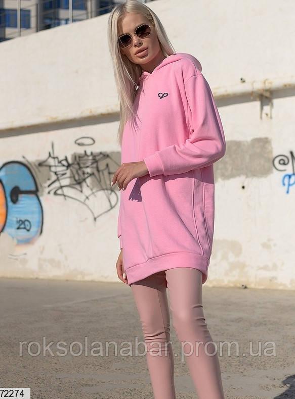 Батник рожевий жіночий молодіжний з капюшоном довгий рукав