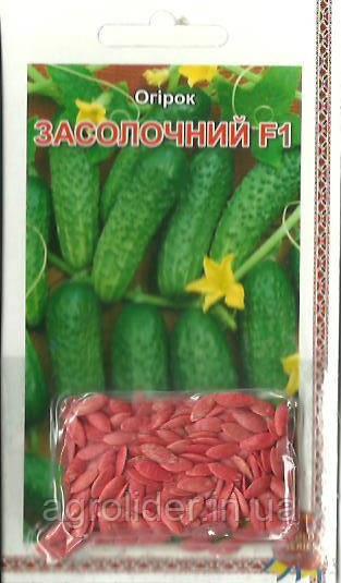 Семена огурец Засолочный F1 (инкр) 3г Зеленый (Малахiт Подiлля)