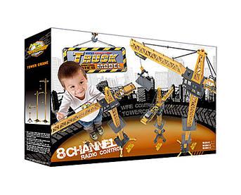Детский строительный кран на радиоуправлении 132 см со звуковыми и световыми эффектами