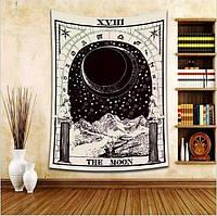 Полотно на стену, Покрывало Луна 18 Аркан Таро, 150 х 130 см.