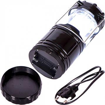 Кемпінговий ліхтар LED чорний заряджається від со. батареї, від сети220,від USB, від 3-х батарейок АА 19х9х9см
