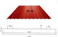 Профнастил ПС 10 (Китай) толщина 0.35 мм