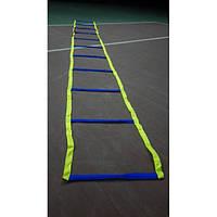 Скоростная лестница для тренировки скорости (4метра,11ступеней)