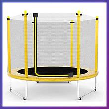 Батут детский для дома с защитной сеткой Atleto 152 см диаметр желтый