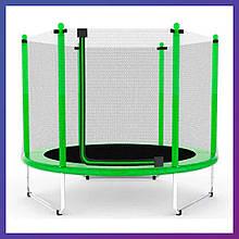 Батут детский для дома с защитной сеткой Atleto 152 см диаметр зеленый
