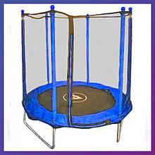 Батут детский для дома с защитной сеткой Atleto 152 см диаметр синий