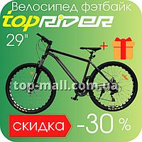 Велосипед горный мужской спортивный Топ Райдер 29 дюймов колеса H680 Хаки