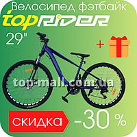 Велосипед горный мужской скоростной синий Топ Райдер 29 дюймов колеса S550