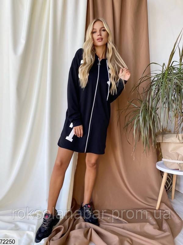 Чорне худі молодіжне плаття з капюшоном на замку з кишенями