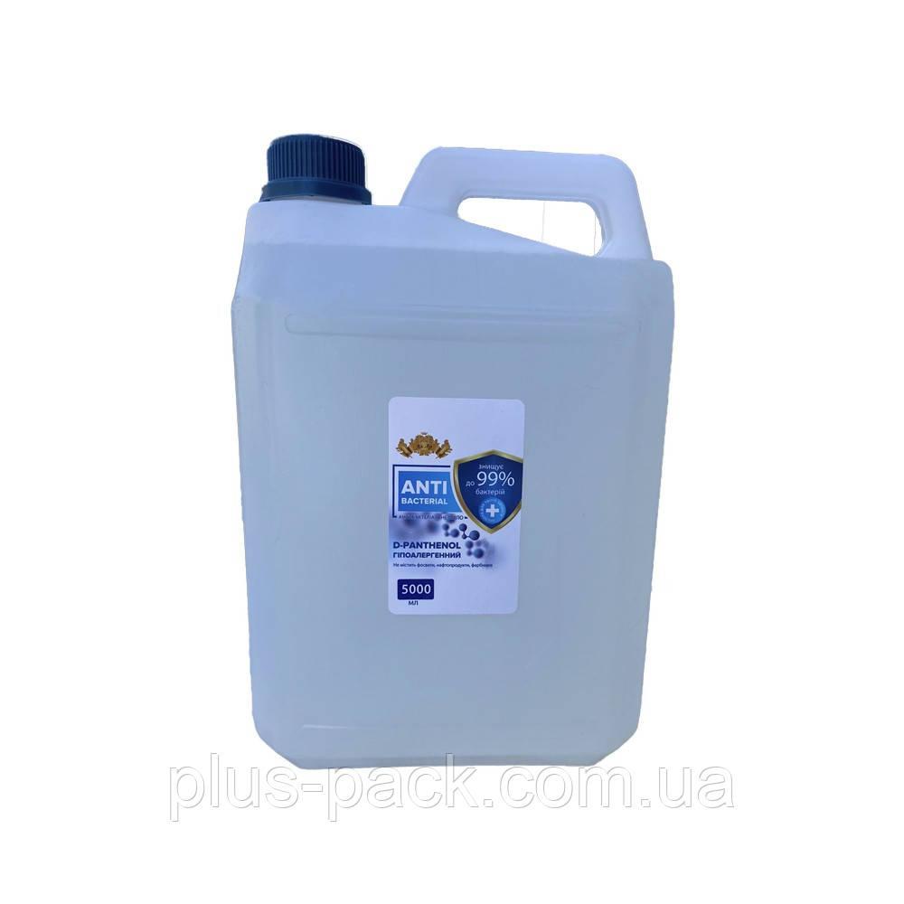 Жидкое мыло Алар антибактериальное КАНИСТРА