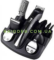 Триммер бритва Kemei KM-600 / Набор для стрижки  / Машинки для стрижки / Машинка для стрижки волос /
