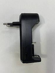 Сетевые зарядные устройства для одного Аккумуляторов 18650 HD-0688/ZP 815 (400 шт/ящ)
