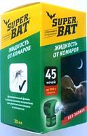 Жидкость для фумигатора Superbat (СуперБат) 45 ночей