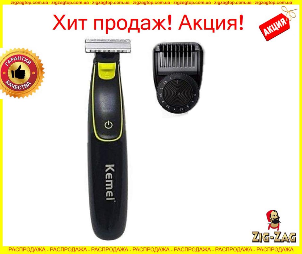 Электробритва триммер 2 в 1 Kemei Km-661 мужская, Комплект для бритья, бритва Мужская для бороды,бритва