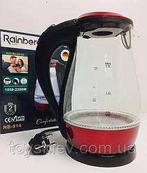 Чайник стеклянный RainBerg RB 914 (6 шт/ящ)