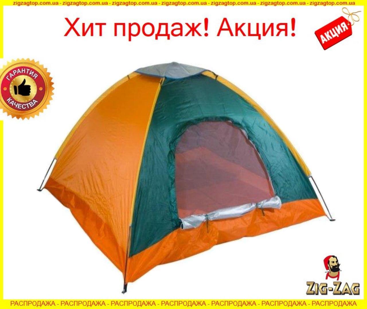 Прочная вместительная Палатка ручная DT - 2 x 2 м водонепроницаемая Двухместная два места для двоих НЕ ТЯЖЁЛАЯ