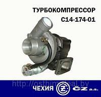 """Турбокомпрессор ТКР С14-174-01 (CZ),  МАЗ-4370 """"Зубренок""""  Д-245"""