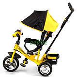 Детский велосипед трехколесный с ручкой фарой Best Trike колеса пена 1-3 года Желтый (58579), фото 4