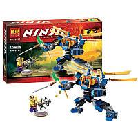 Лего совместимый конструктор NINJA BELA 10317: отбей атаку злого Чоупа при помощи летающего робота