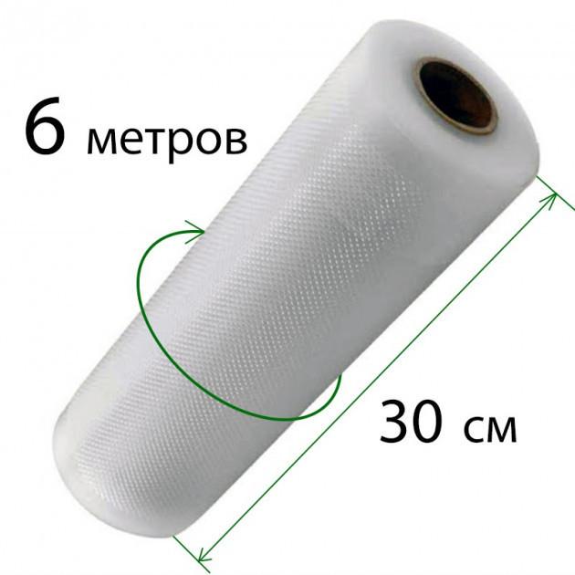 Вакуумные пакеты гофрированные в рулоне, Сетавир, 30х600 см