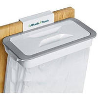 Держатель для мусорных пакетов навесной Attach-A-Trash, фото 1