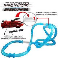 Светящийся трубопроводный автотрек Chariots speed pipes гоночный трек 27 деталей, фото 1
