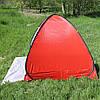 Палатка пляжная с автоматическим раскладыванием Stripe 150*110 см красная, фото 4