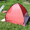 Палатка пляжная с автоматическим раскладыванием Stripe 150*110 см красная, фото 5