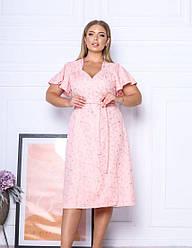 Женское розовое льняное платье миди с запахом батал