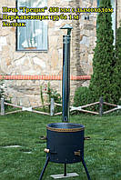 """Печь для казана """"Греция"""" 400 мм с нержавеющей трубой и колпаком."""