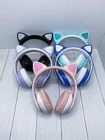 Детские беспроводные bluetooth наушники STN-28 беспроводные блютуз наушники с кошачьими ушками котика