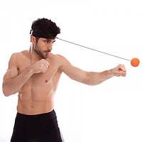 Тренажер мяч для бокса fight ball, Сетавир, QJ-3917