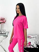 Женский летний спортивный костюм с лосинами и футболкой (Норма), фото 10
