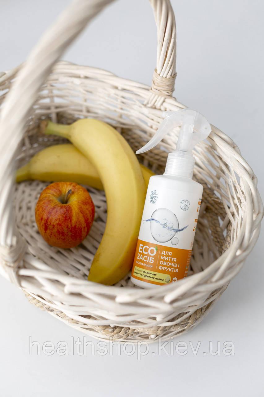 Эко средство для мытья овощей и фруктов, 200 мл