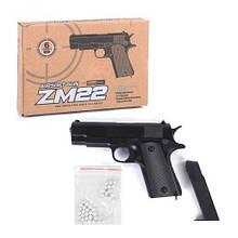 Пистолет игровой металлический на пульках 6мм, ZM22, Airsoft Gun, CYMA