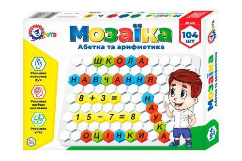 Мозаїка дитяча Букви і цифри, 104 елемента (укр) 2223