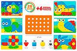 Мозаика для детей 2 года, 32 элемента, Технок, фото 3