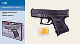 Пистолет на пульках игрушечный, пластиковый, P.698, СYMA, фото 2