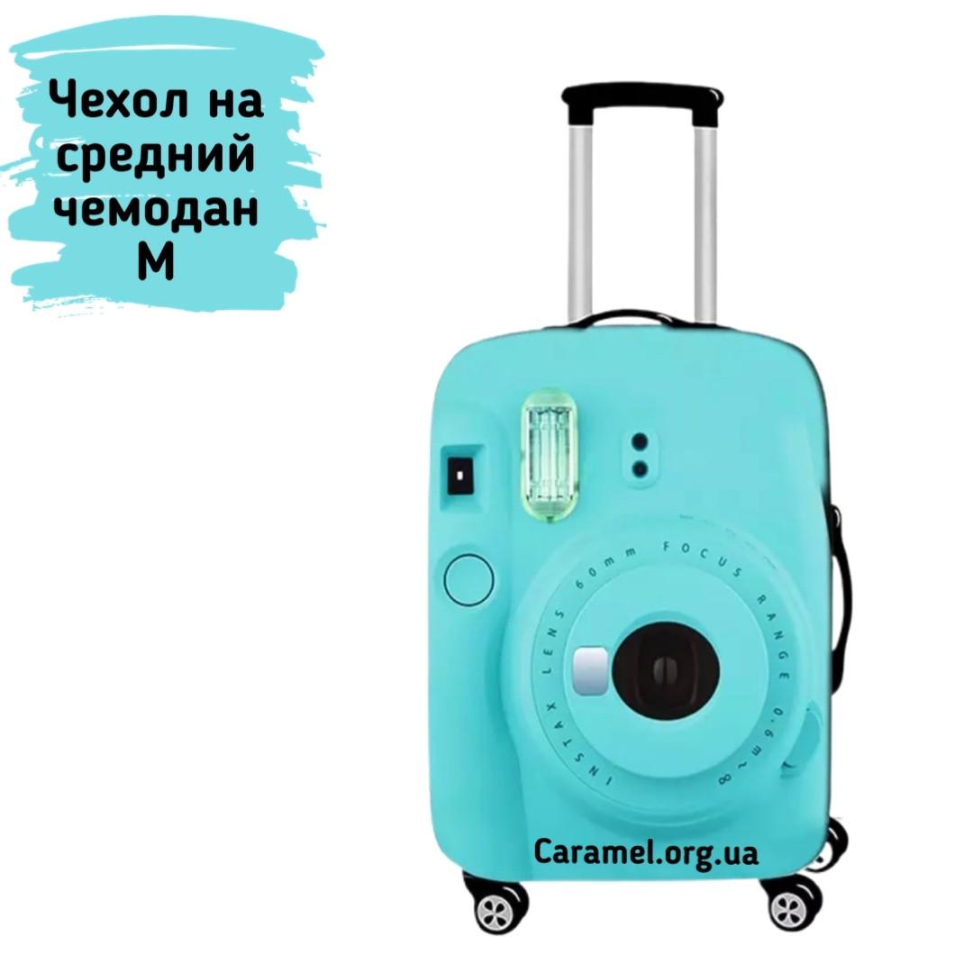 Чехол на средний чемодан с принтом фотоаппарат бирюзовый  М