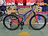 Горный двухподвесный велосипед Azimut Power 27.5 19 рама Черно - Синий, фото 2