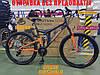 Горный двухподвесный велосипед Azimut Power 27.5 19 рама Черно - Синий, фото 4