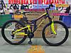 Горный двухподвесный велосипед Azimut Power 27.5 19 рама Черно - Синий, фото 6