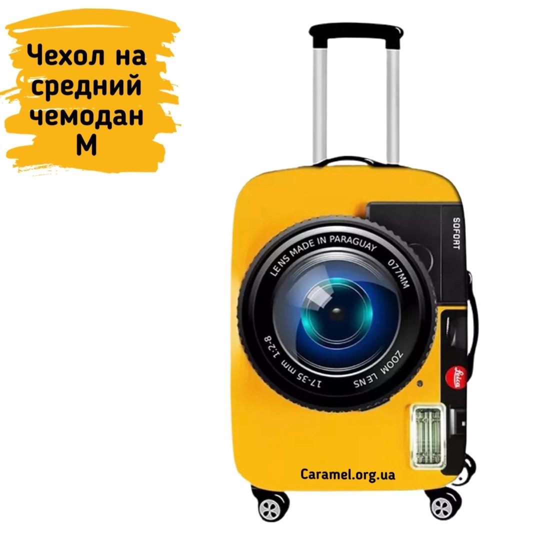 Чехол на средний чемодан с принтом фотоапарат желтый   М