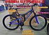 Гірський двопідвісний велосипед Azimut Power 27.5 19 рама Сіро - Червоний, фото 2