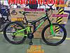 Гірський двопідвісний велосипед Azimut Power 27.5 19 рама Сіро - Червоний, фото 3