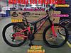 Гірський двопідвісний велосипед Azimut Power 27.5 19 рама Сіро - Червоний, фото 5