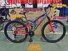 Гірський двопідвісний велосипед Azimut Power 29 19 рама Чорно - Синій, фото 2