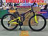 Гірський двопідвісний велосипед Azimut Power 29 19 рама Чорно - Синій, фото 6