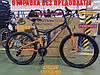 Гірський двопідвісний велосипед Azimut Power 29 19 рама Чорно - Синій, фото 4